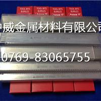 进口瑞典白钢刀 ASSAB 17超硬白钢刀