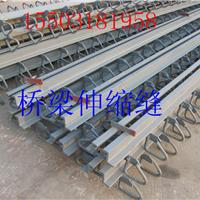 供应乌海GQF-F80型橡胶伸缩缝装置厂家报价