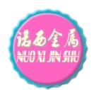 东莞市诺西金属制品有限公司
