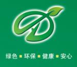 绿健君安环保科技有限公司