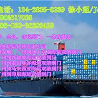专业新西兰澳克兰海运 澳克兰国际海运服务
