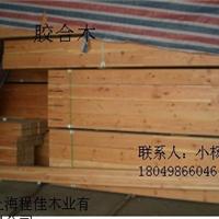供应SPF胶合梁胶合木