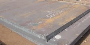 13MnNiMoR 容器板