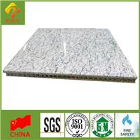 供应仿石材应铝蜂窝板厂家直销