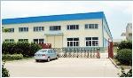 济南新国聚氨酯脱模剂有限公司