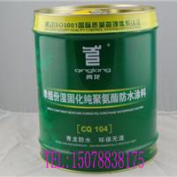 供应广西防水材料聚氨酯防水涂料报价