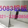 上海优异特金属制品有限公司