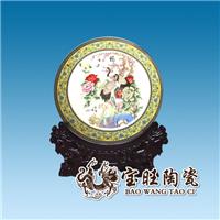 供应礼品瓷盘 景德镇陶瓷厂生产定做