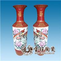 供应陶瓷大花瓶 景德镇厂家定做大花瓶