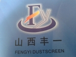 山西丰一工程科技有限公司