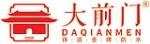 北京南岭装饰材料有限公司
