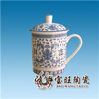 供应陶瓷茶杯 景德镇茶杯生产定做