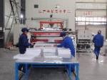 扬州光大塑业有限公司