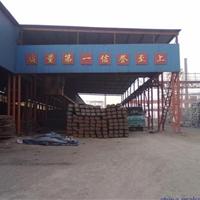 天津仁聚鑫钢铁贸易有限公司