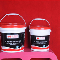 供应JS聚合物水泥基防水涂料