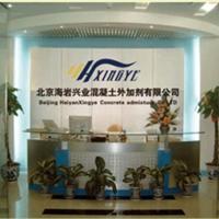 北京天弘裕德混凝土外加剂有限公司