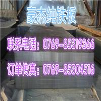 供应进口太钢硅钢片 硅钢片价格