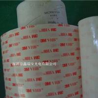 进口3m4914VHB泡棉基材双面胶模切-鑫瑞宝