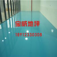 供应常州环氧树脂地坪 环氧地坪漆 环氧地坪