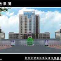 北京鑫达门业有限公司