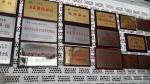 苏州矿棉板吊顶石膏板隔墙有限公司