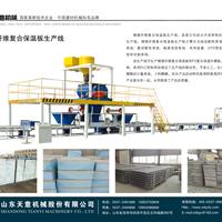 供应增强纤维保温板设备