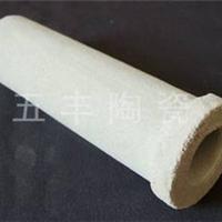 供应五峰山牌微孔陶瓷过滤管