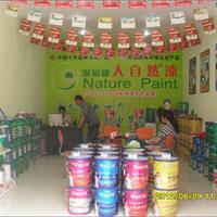 供应建筑油漆涂料家装品牌首选大自然漆