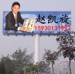 石家庄千禧广告装饰有限公司