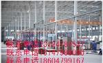 北京蒙豪森木业科技有限公司