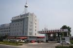 北京兴民伟业建筑设备有限公司