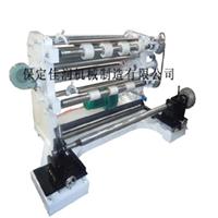 北京塑料膜分切复卷机~纸张复卷机制造厂