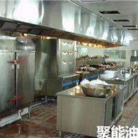 供应大型厨房抽风降温除污染项目