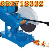 砂轮切割机,砂轮切割机的价格