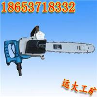 FLJ-400风动链锯,风动链锯