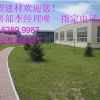 北京排水板植草格有限公司