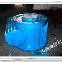 供应WHC125蜗杆减速机高性能低价位