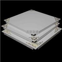 供应铝单板 金盛铝单板