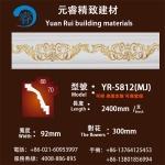 上海登晶建材有限公司