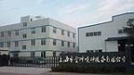 上海市金坤喷砂设备有限公司