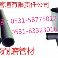 碳化硅陶瓷耐磨管材供应