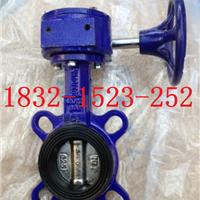 供应D371X-16、D371F-16蜗轮对夹式蝶阀