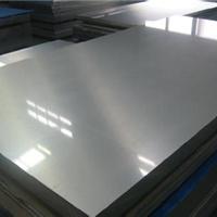 5005 合金铝板-5005 铝板价格-5系铝板