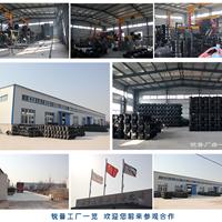 郑州锐普建材有限责任公司