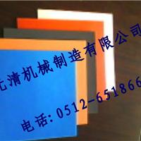 苏州元清机械制造有限公司