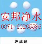 供应纤维球滤料厂家到销售旺季