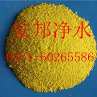 安邦生产新型聚氯化铝的独特之处