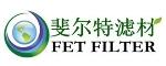 广州市斐尔特空气过滤作品有限公司