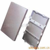 供应铝单板,铝幕墙板