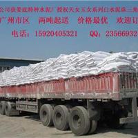 供应广州水泥沙石